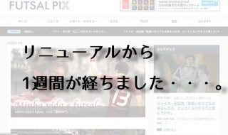 141205_blog