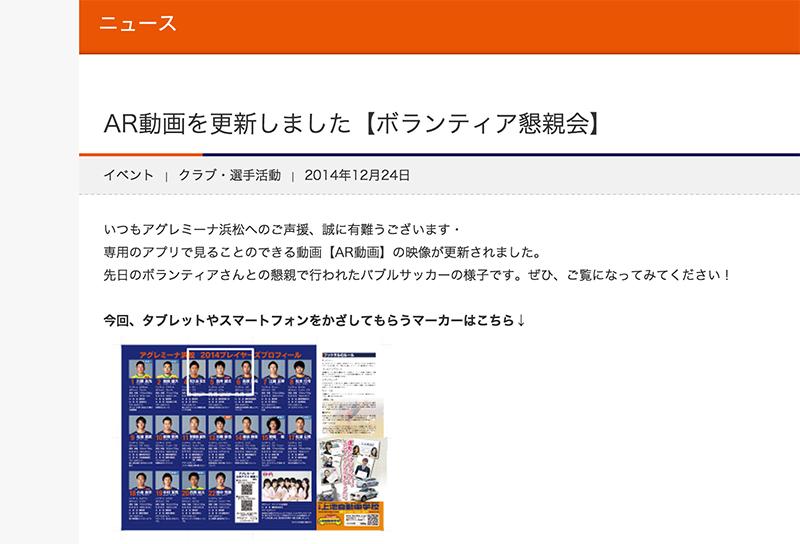 agl_141225_news
