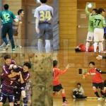 【関東リーグ1部】第15節 混戦収まらず、上位陣足踏み。