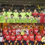 12月27日(土)、湘南ベルマーレ×カフリンガ東久留米のエキシビションマッチが決定。