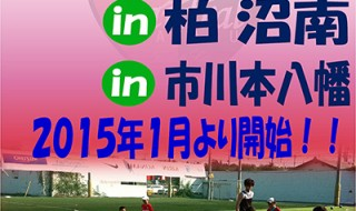 urayasu_school_news