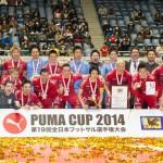 PUMA CUP組み合わせ抽選会、一般観覧募集開始。