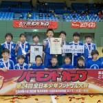 準優勝・江南南サッカー少年団03