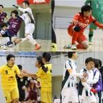 【PUMA CUP 2015】関東大会1回戦 Bブロック結果/準々決勝カード一覧
