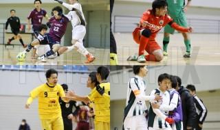 pumacup2014関東大会2日目_top