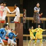 【PUMA CUP 2015】準々決勝結果 関東王者ファイル、mmに破れ敗退。