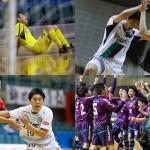 【PUMA CUP 2015】静岡1次ラウンド3日目結果/フォトギャラリー