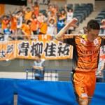 【Fリーグ2015/16】開幕節 大阪優位保てず。チャンスモノにした大分が勝利 -フォトレポート