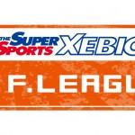 xebio_fleague