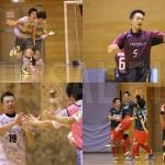 【関東1部】第2節 柏トーア連勝で首位へ。カフリンガはホームで悔しい敗戦。