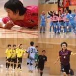 【全日本選手権】関東大会1日目結果ニュース