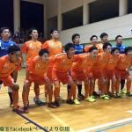 アルティスタ埼玉が、練習参加型セレクションを実施中。