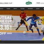 3月16日(木)デフフットサルチャレンジカップが開催!クラウドファンディグで支援も。